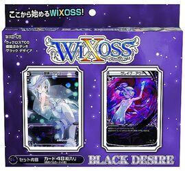 WXD-05