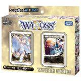 WXD-01 White Hope
