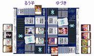 Ruuko vs Yuzuki 01
