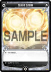 WX01-052