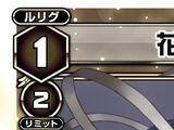 Yuki, Flower Shadow Miko