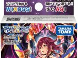 WXA-DF05 Start WIXOSS All-Star with Guzuko and Win with Intense Cooperative Attacks!