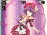 Hanayo (Lostorage card)