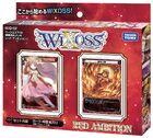 WXD-02