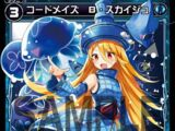 Code Maze Blue Skyju