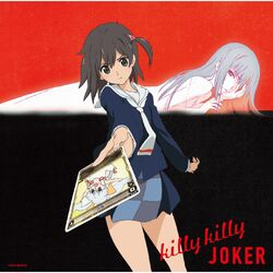CD killykillyJOKER BackCover