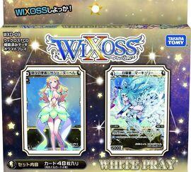 WXD-09