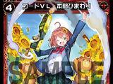 Code VL Himawari Honma