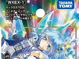 WXEX-1 Unlimited Selector