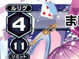 Magical Aya! IV