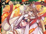 Osagitsune, Phantom Apparition Princess
