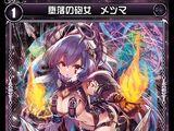 Metsuma, Fallen Cannon Girl