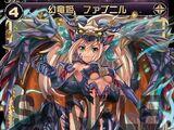 Fabnir, Phantom Dragon Princess
