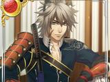 Kakizaki Kageie (Unnegotiable Mission)