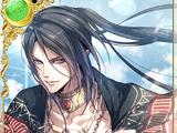 Oda Nobunaga (Tea Ceremony Q&A)