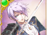 Akechi Mitsuhide (Striving for Reform)