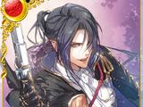 Oda Nobunaga (The Demon of the Sixth Heaven)