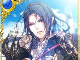 Oda Nobunaga (The Fool's Gold)