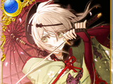Takenaka Hanbee (The Smiling Tactician)
