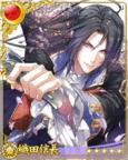 Oda Nobunaga UR-6