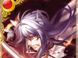 Uesugi Kenshin (The Wolf of the Battlefield)