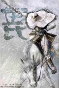 Kenshin uesugi SW1