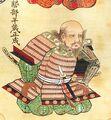 Hanzo (1)