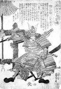 Yoshimoto Imagawa, SC1