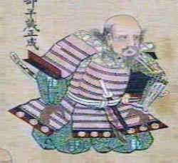 Hanzo Hattori2