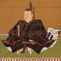 Oda Nobutada   Sengoku Period Wiki   Fandom