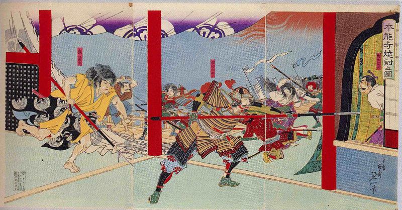 Battle Of Honnoji