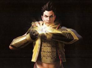 Ieyasu1