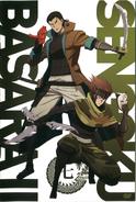 Kojuro&Sasuke