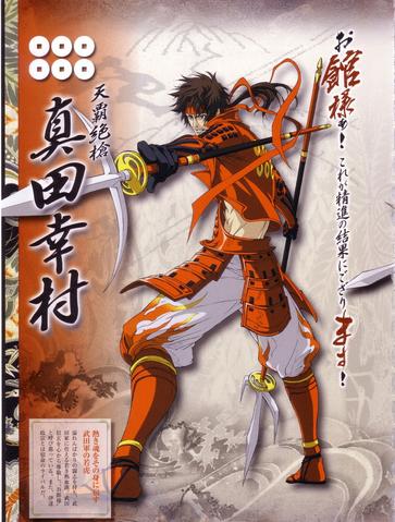 File:Yukimura1.png