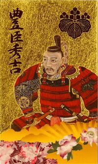 Hideyoshi red