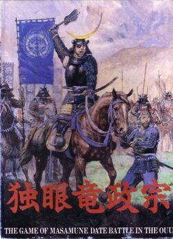 Battle of Suriagehara