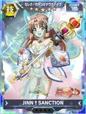 Symphogear XDU Card 1291