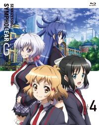 Symphogear G volume 4 cover