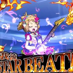 Hibiki Style・STAR BEAT!