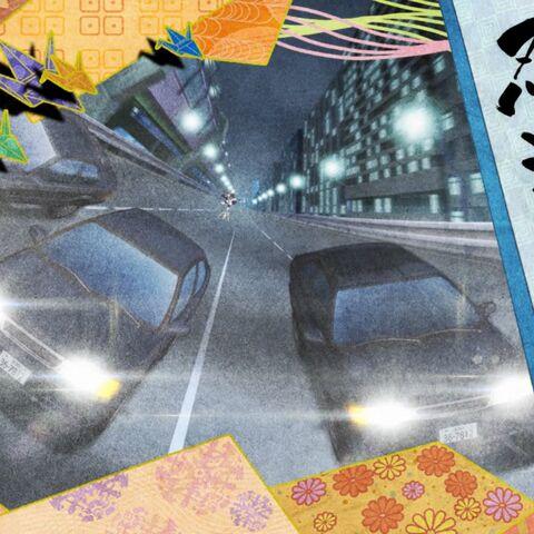 Ninja Technique: Car Clone
