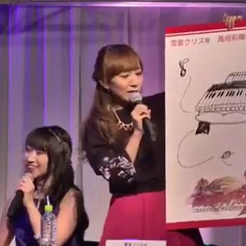 Ayahi's Piano <a href=
