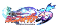 Senki Zesshō Symphogear 3