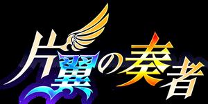 Henyokunososha logo