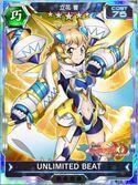 Symphogear XDU Card 2137