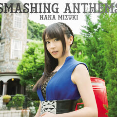 Cover for SMASHING ANTHEMS limited edition