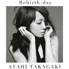 Rebirth-day alternate limited edition cover