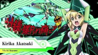 Symphogear XD UNLIMITED Available In 2020 - Promotional Video 1