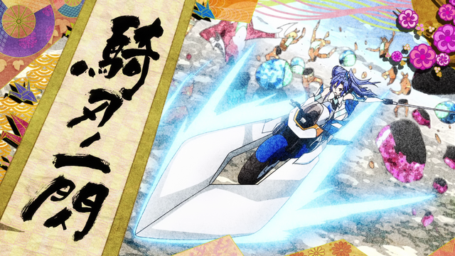 File:Flash of the Riders Blade.png