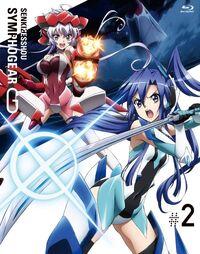 Symphogear G volume 2 cover
