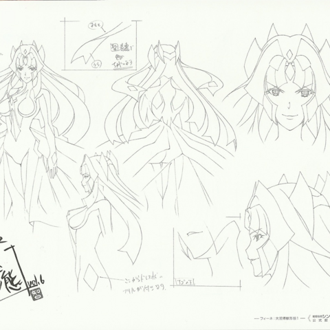 Concept art for Finé as the Red Dragon of Revelations